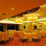 Chentian Hotel Foto
