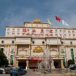 秦天大酒店