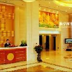 Foto de Taiyangdao Hotel