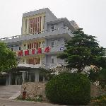 Minhang Holiday Hotel