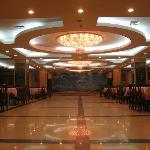 Photo of Hemei International Hotel