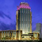 Hemudu Hotel