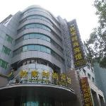 Shengjia Fashion Hotel