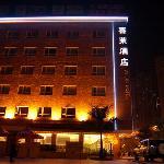 Xilai Hotel