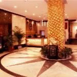 Foto de Mingyue Business Hotel