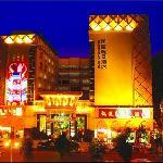 トライアンフ ホリデイ ホテル(凱旋假日酒店)