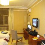 Photo of Tianshuihu Hotel