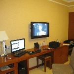 Foto de Tianshuihu Hotel