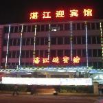 Zhanjiang Hotel