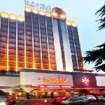 뤄양 포니 호텔