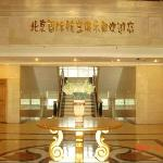 Foto de Beijing International Aviation Club