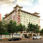 Fuhai Mingdu Hotel