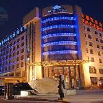 Ruyi Shanhai Hotel