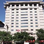 Ramada Xian Bell Tower Hotel