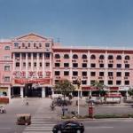 Foto de Bian Jing Hotel