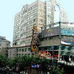 Jin Lin Hotel