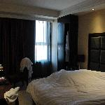 Beijing Airport Gold Route International Business Hotel Foto