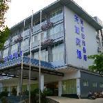Tian Hu Hotel