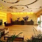 Tian Hu Hotel Foto