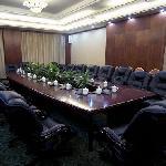 Photo of Baoxin Hotel