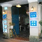 Gala Inn Foto