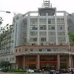 現代廣場大酒店