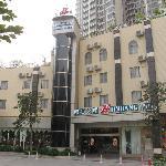 Jinjiang Inn Qingyuan Qingxin Avenue
