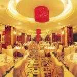 Photo of China City Hotel