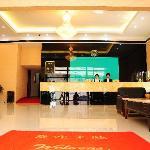 Jinxiu Caihong Hotel