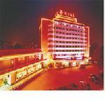 Gui Xing Hotel