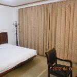 Qianlong Hotel