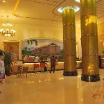 Foto de Fang Zhou Hotel