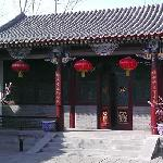Yunmengyuan Business Club
