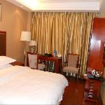 Jinjiang Metropolo Hotel Wuyishan Foto