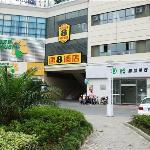 Super 8 Suzhou Yuanqu Xin Yi