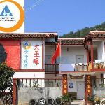 Wuyi Mountain Dawangfeng International Youth Hostel