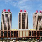 麗陽國際飯店