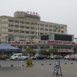 Photo of Golden Dragon Hotel