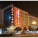 Zijinghua City Chain Hotel Guilin Jinwan Foto
