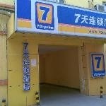 Photo of 7 Days Inn Xi'an Dachaishi Wanda Xintiandi