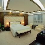 Foto de Yun He Hotel