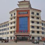 北京國鑫賓館