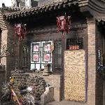 Foto de Jinfutang Folk Inn