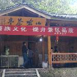 Wen Chenglong Qiyuan Scenic Resort