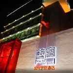 Jiangtai Yigong Hotel