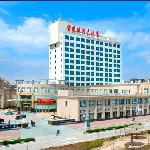 Foto de Fenghua International Hotel