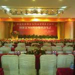 Foto de Anhui Fuyang Guomao Hotel