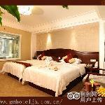 Photo of Narada Hotel Jinhua