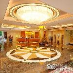 Photo de Haigang Hotel