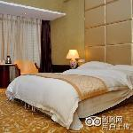 Photo de International Trade Hotel